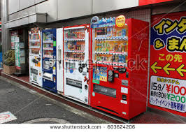How Many Vending Machines In Tokyo Beauteous Tokyo Japan March 48 20148Vending Machines In Tokyoapan Has The