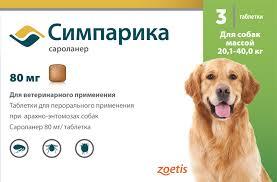 Купить <b>Sirius</b> (<b>Сириус</b>) <b>Мясной</b> рацион <b>сухой корм</b> для собак по ...