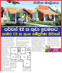 Small Picture Trendy Design Ideas House Plans Architects In Sri Lanka 12 Modern