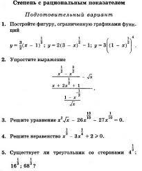 ВАРИАНТ  Контрольная работа №3