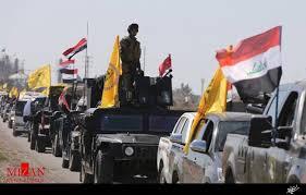 Image result for ضرب شست بسیج به تکفیریها در موصل