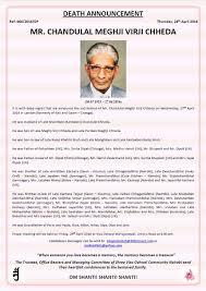 chandulal meghji virji chheda 7 30 1923 4 27 2016 oshwal usa org chandulal meghji virji chheda