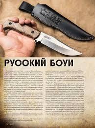 <b>Caspian</b>: Русский Боуи на Прорез (Октябрь 2015) : Kizlyar ...