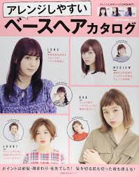 Mina特別編集 アレンジしやすいベースヘアカタログポイントは前髪顔