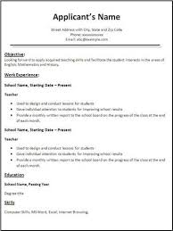 free teacher  lt a href  quot http   resume tcdhalls com resume temp html    we    d like to provide at least one other   teacher resume template for our