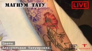 тату цветы с кружевами на руке цвет таких татуировок должен хотя