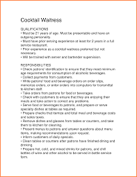cocktail waitress resume.cocktail-server-resume-professional-resume -template.png