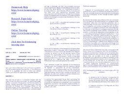 persuasive essay on no homework co persuasive essay on no homework persuasive essay image titled write a persuasive
