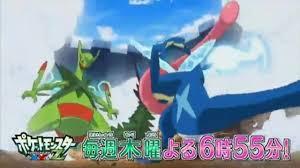 PokeGamer Y Mas - Pokemon XY & Z Avances Proximos...