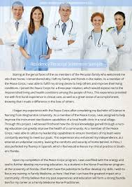 Internal medicine residency personal statement   Residency