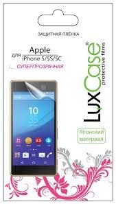 Купить <b>Защитная пленка LuxCase для</b> Apple iPhone 5/5S/5C ...