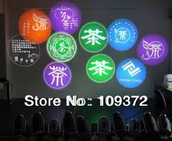 cheap lighting effects. cheap dj lighting 20w puddle lights led gobo bmw logo seguros slide projector packages stage effects