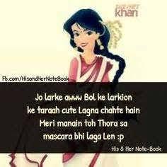 attitude shayari in hindi facebook for girls