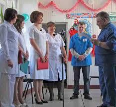 Отчет по Производственной Практике Товароведение Отчеты по  отчет медсестры кабинета узи