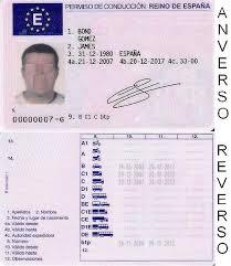 - الموسوعة الحرة ويكيبيديا، jpg Plastificado De ملف Conducir permiso