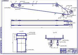 Курсовая работа По дисциплине Строительная механика и  Курсовая работа По дисциплине Строительная механика и металлоконструкции строительных и дорожных машин На