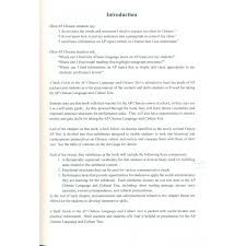 dissertation calculator university minnesota libraries order stanford thesis and dissertation