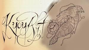 Kyoyart Crow Tattoo Sketch Timelapse