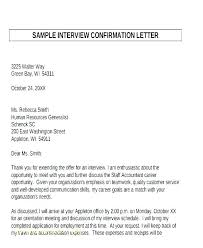 How To Confirm An Interview Interview Schedule Email Template