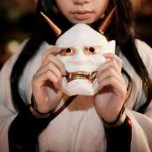 Shop <b>Halloween</b> Japanese <b>Mask</b> – Great deals on <b>Halloween</b> ...