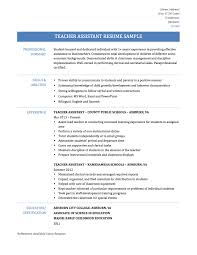 Resume Worksheet Excellent Youth Resume Worksheet Images Resume Ideas namanasa 92