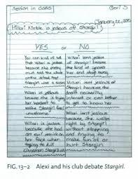 essay university education knowledge