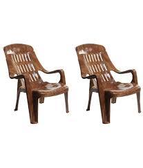 Comfort Chair Price Plastic Chairs Price
