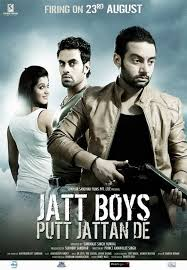 Jatt Boys Putt Jattan De (2013) - Punjabi Movie