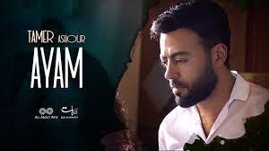 Tamer Ashour - Ayam (Album Ayam) | 2019 | (تامر عاشور - أيام (ألبوم أيام -  YouTube