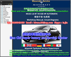 2012 aston martin wiring diagram wiring diagrams and schematics mercury milan wiring diagram diagrams base the power behind luxury