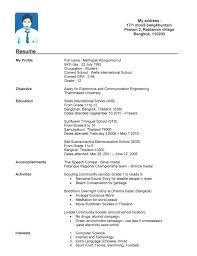 Sample High School Resume No Work Experience High School No Experience Resume Mmventures Co