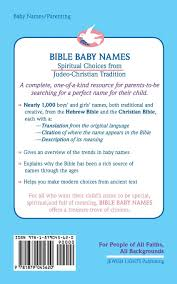 Bible Baby Names Spiritual Choices From Judeo Christian Tradition