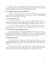 sbi internship on electronic dealer financing scheme 27