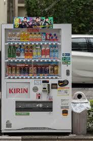 Lemonade Vending Machine Gorgeous Kirin Vending Machine Stock Editorial Photo © Klodien 48