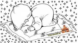 نتیجه تصویری برای تصویر نوشته نماز کودکان