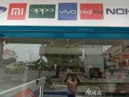 Ganpati Mobile, Indira Nagar Lucknow ...