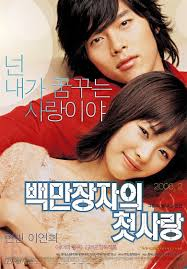 Top 30 Asian Movies For Romantic Comedy Lovers Onedioco