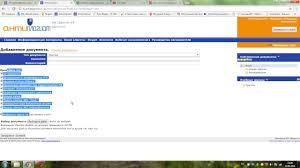 Как проверить работу на антиплагиат Сайт Антиплагиат ВУЗ  Как проверить работу на антиплагиат Сайт Антиплагиат ВУЗ