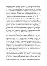 money motivation essay greatest