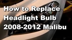 2012 Chevy Malibu Headlight Bulb Replacement - How To - YouTube