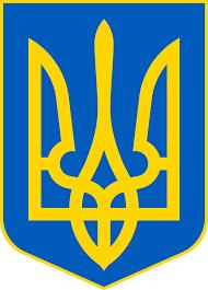 Доторкнися до українського - Home | Facebook