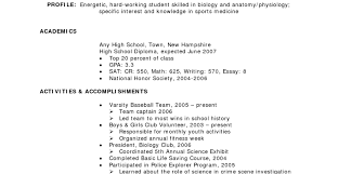 High School Activities Director Sample Resume Staff Officer Sample