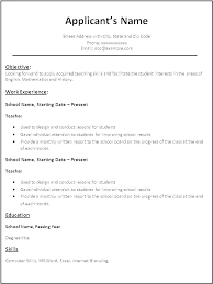 Good Resume Format Example Of A Good Resume Format Examples For Us