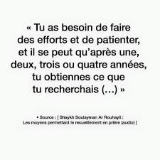 Citation Islamique At Citationislam Twitter