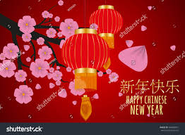 chinese character for happy new year chinese character happy new year military bralicious co