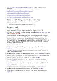 causes of ww moduleid 10007697 3