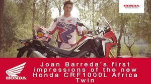 Joan Barreda's first impressions of the new <b>Honda CRF1000L Africa</b> ...
