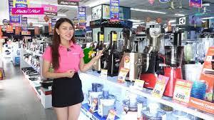 Media Mart -171 Tôn Đức Thắng -Đà Nẵng giảm giá sốc... - Siêu thị Điện máy  Mediamart 171 Tôn Đức Thắng , Liên Chiểu- Đà Nẵng