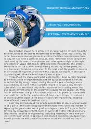 engineering personal statement examples   engineering personal    engineering personal statement examples   engineering personal statement