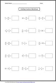 Multiplying Fractions And Whole Numbers Worksheets - Checks Worksheet